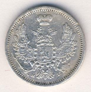 10 kopeks 1853 silver price, the value of the coin
